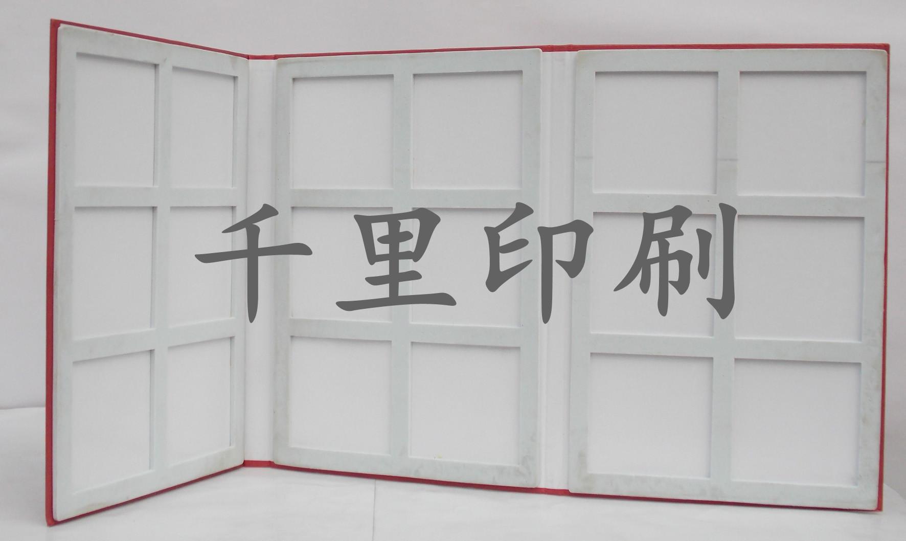 废旧纸箱手工制作橱柜