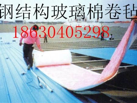 山西大同钢结构保温玻璃棉批发价格 大同保温玻璃棉管厂家批发