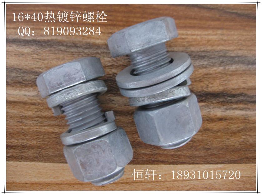 热镀锌螺栓 GB5782半扣高强度 电力金具配套 露天防锈