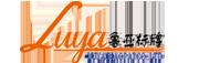 济南鲁亚标牌有限公司