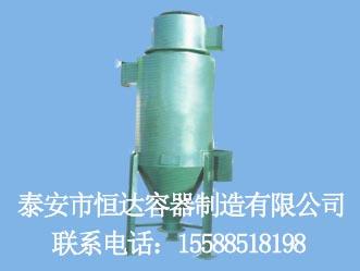 恒达容器制造厂钢制脱硫除尘器怎么样