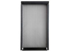 临朐瑞翔金属供应质量好的隐形纱窗