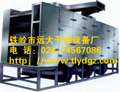活性炭烘干價位|遠大干燥設備廠活性炭烘干機怎么樣