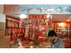 东莞特产源发腊味加工厂专业供应,南海特产销售