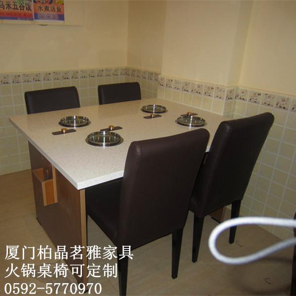板式火锅桌定做代理-厦门哪里能买到高性价火锅桌
