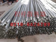 程祥管厂钢制高频焊翅片管怎么样 专业的钢制高频焊翅片管
