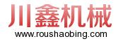 淄博川鑫机械有限公司