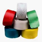 劃算的打包帶生產廠家推薦——低價打包帶