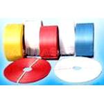 秉新塑料包装为您提供高性价比的打包带-供应打包带