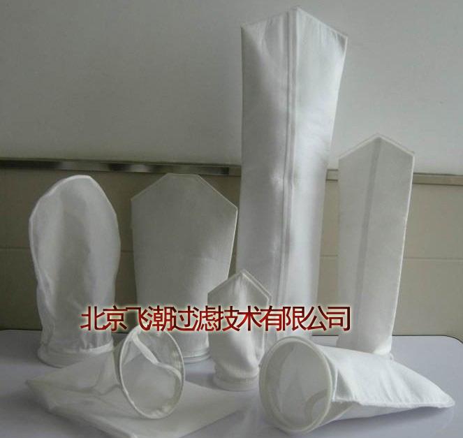 北京过滤袋,过滤袋生产厂家,过滤袋批发,过滤袋销