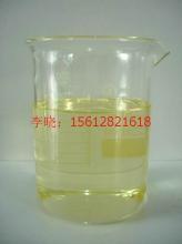 供应 优质 增塑剂 价格 生产厂家