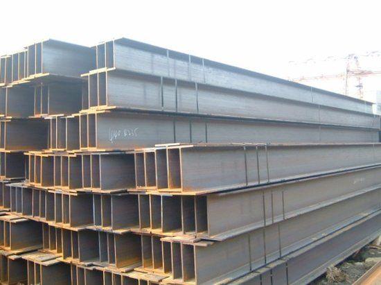 莱钢H型钢价格/供应商直销
