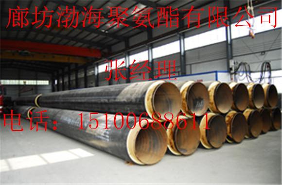 优惠的预制直埋保温管|供应廊坊实惠的河北聚氨酯保温管