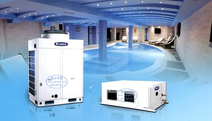 控制系统控制系统采用微电脑液晶显示880可程式