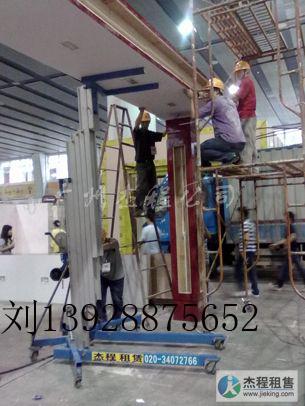 广州家居展布展升降机,布展专用手摇升降机供应