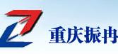 重庆市振冉环保技术开发有限公司
