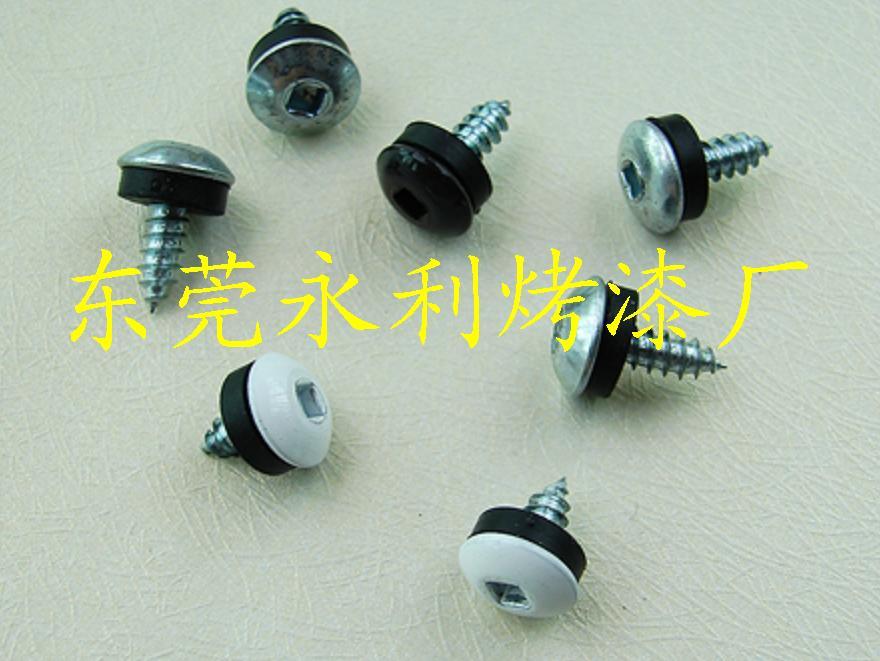 螺絲烤漆價位-永利烤漆公司提供有品質的烤漆螺絲
