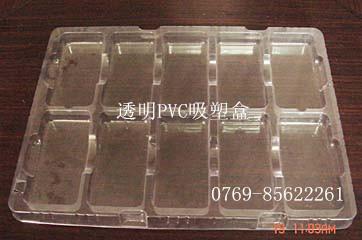 恒利达提供透明PVC吸塑盒价格实惠