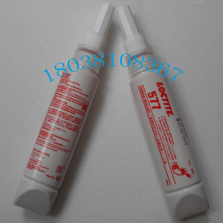 广东深圳乐泰红胶系列产品型号价格 - 中国供应商