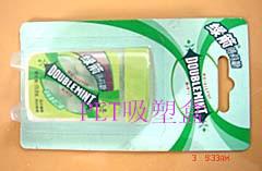 东莞恒利达专业生产批发PET吸塑盒