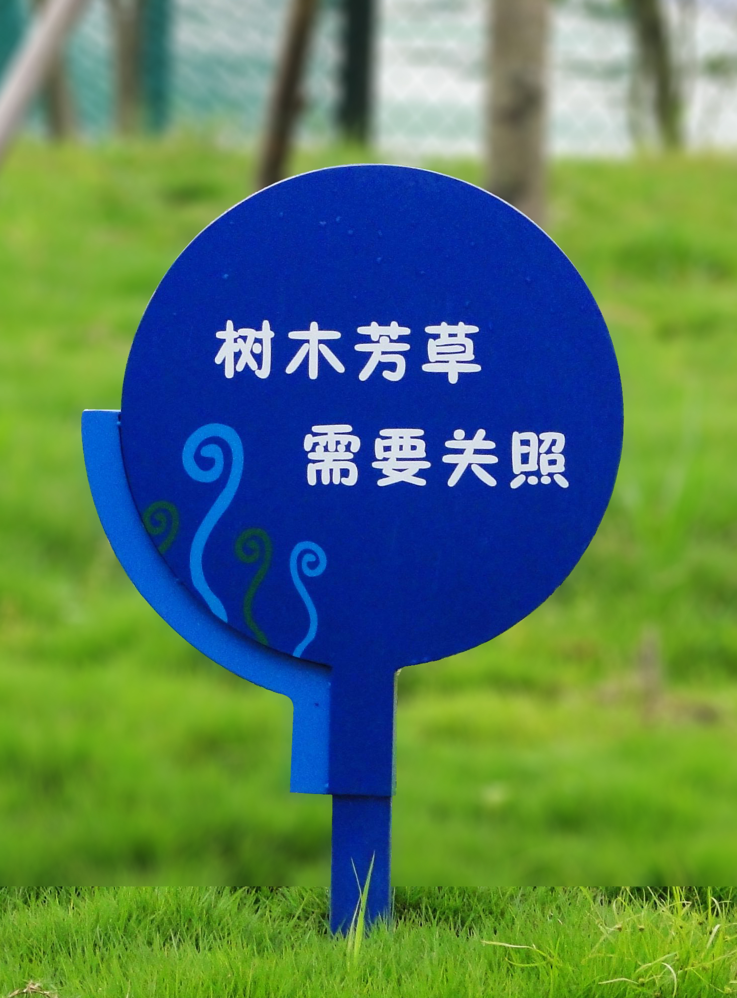 校园标识标牌设计制作安装