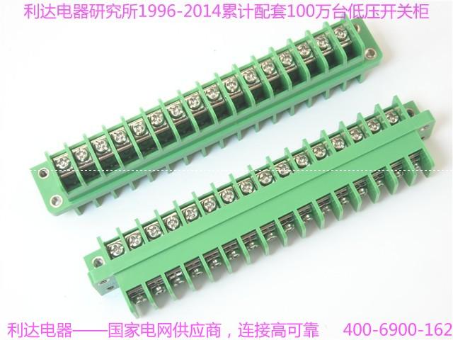 接线端子台jxp-7.5-16cza
