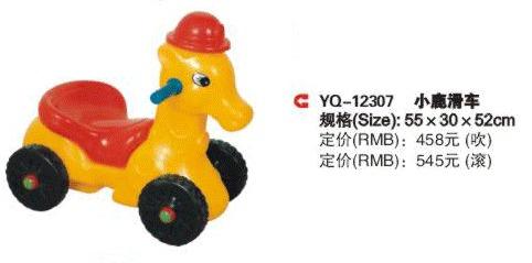 红太阳幼教设备高品质的塑料玩具车批发 贵港幼儿园玩具车