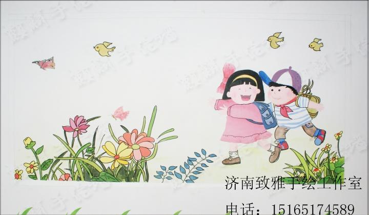 济南手绘墙济南幼儿园