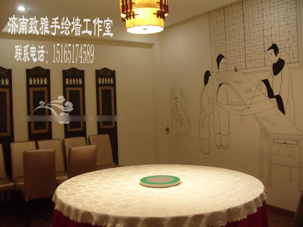 饭店墙体手绘案例