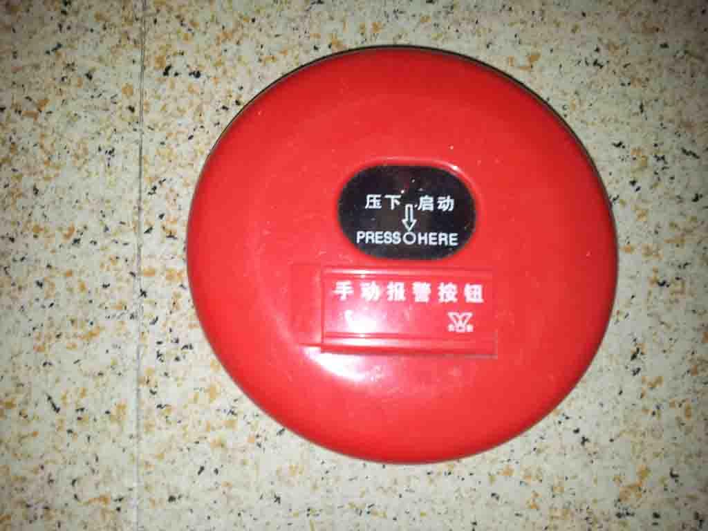集美声光报警器-有保障的厦门消防维修服务商