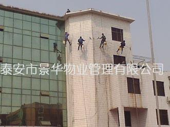 东岳清洗保洁服务中心·一流的外墙清洗公司|北碚玻璃清洗