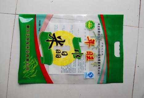 食品包装袋_大米包装袋