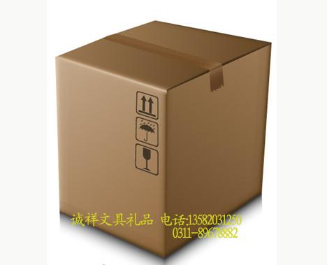 优良的礼品包装生产厂家推荐|裕华包装箱