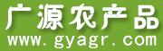平乐县广源农产品支付宝怎么领取免费红包