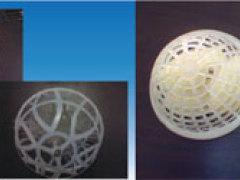 新型悬浮型生物填料价格行情:想买价位合理的新型悬浮型生物填料,就来振冉环保公司