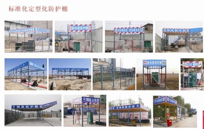 安全,建筑专用青岛木工防护棚厂家,济宁工地木工棚设计