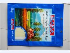 宏源包装供应同行中销量好的塑料彩印袋印刷|价位合理的塑料彩印袋