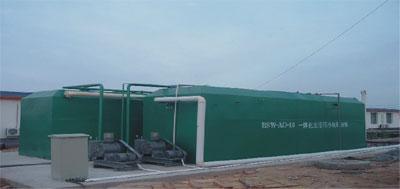 重庆一体化生活污水处理设备制造公司_重庆实惠的一体化生活污水处理设备_厂家***
