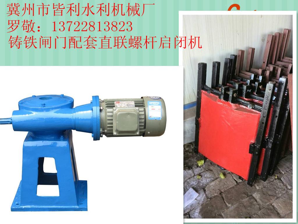 2.0米|2.0米单向铸铁闸门代理加盟,便宜的2.0米|2.0米单向铸铁闸门推荐