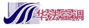 武城县鲁权屯华法空调通风设备加工处