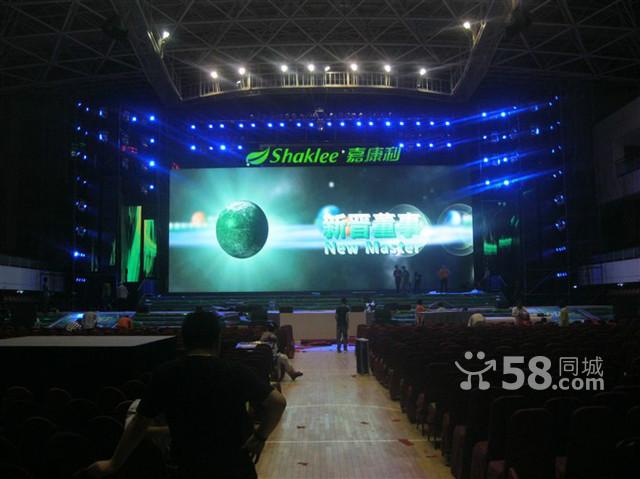 济南LED显示屏厂家哪家好