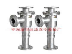 LJX-300不锈钢湿式氧化脱硫喷射器_蓝宝供应