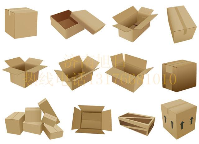 ***生产纸箱
