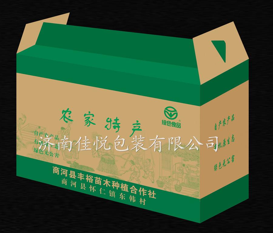 结实的纸箱包装
