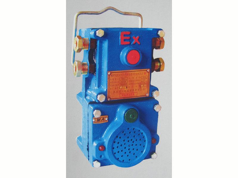 專業出售井下對講電鈴:泰安區域優質KXT12通訊信號安全顯示燈控制裝置