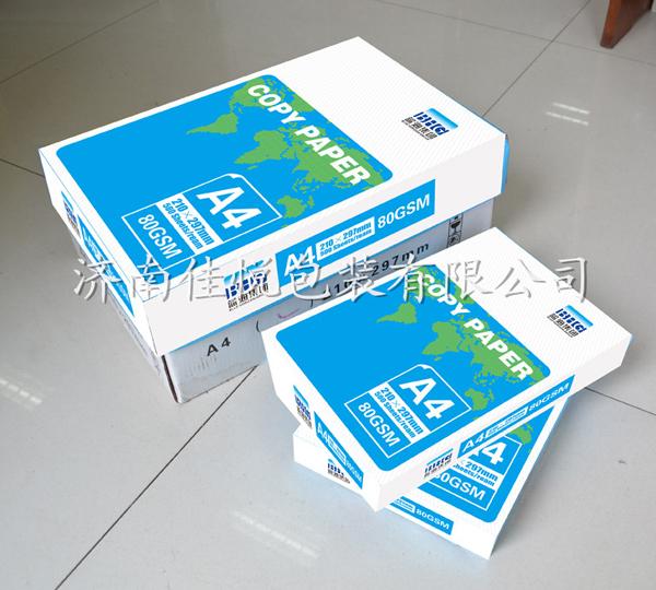 打印纸包装