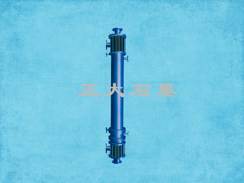 新型列管式石墨降膜吸收器