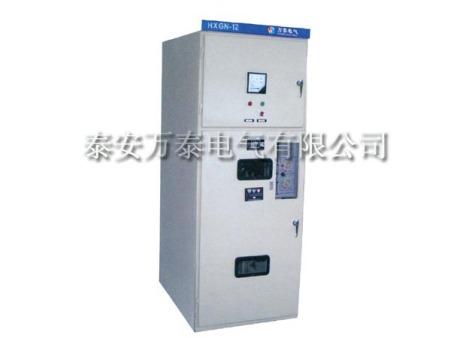 HXGN-12箱型固定式交流金属封闭环网开关设备