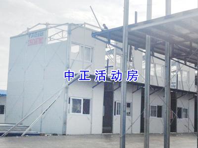 板房框架中正钢结构料棚山东活动板房