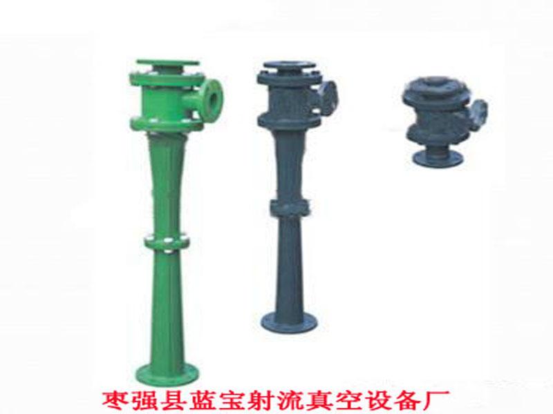 为您推荐超值的喷射器_长寿射流真空泵13803187819